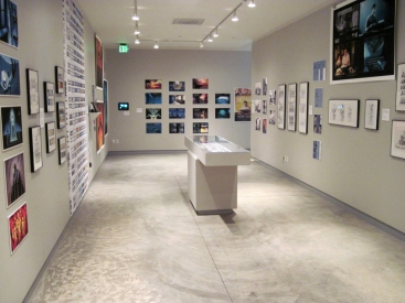Howl Exhibit: Cartoon Art Museum